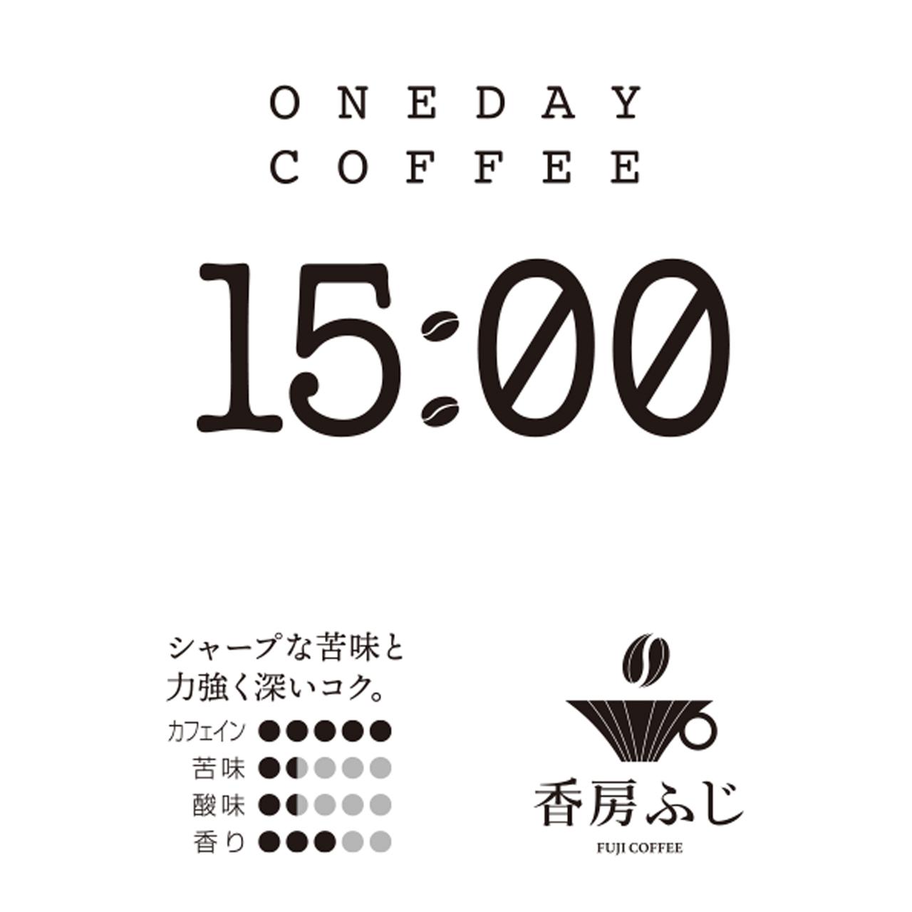 ONEDAYコーヒー